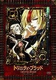トリニティ・ブラッド chapter.6[DVD]