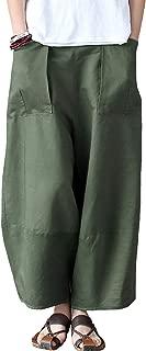 Women's Casual Linen Wide Leg Pants Trousers with Elastic Waist