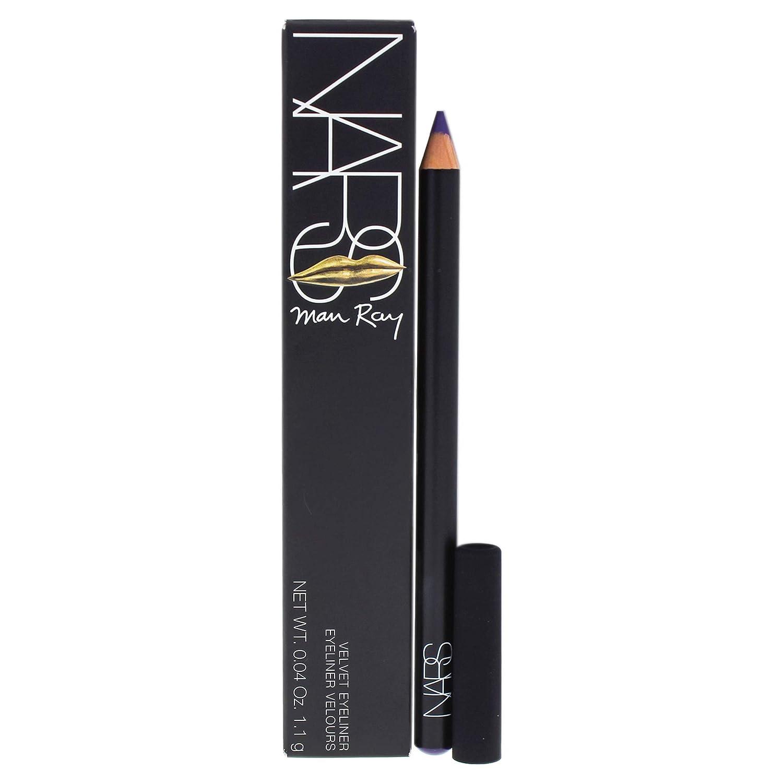 Velvet Eyeliner - Limited Nagoya Max 83% OFF Edition Ultraviolet Ranking TOP19