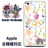 スカラー iPhoneX 50356 デザイン スマホ ケース カバー 春らしい配色の花や鳥のメルヘン総柄 デジタルスカラコ かわいいデザイン ファッションブランド UV印刷