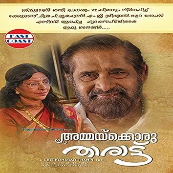 Ammaykkoru Tharattu (Original Motion Picture Soundtrack)