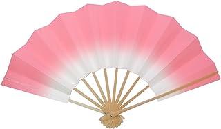【扇子箱付き】ぼかし 舞扇子 白竹 9寸5分 ≪ピンク・白竹・日本製≫ お稽古に最適! 舞踊や祭りダンスにも!