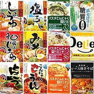ヘルシーカンパニー こんにゃくラーメン等こんにゃく麺お試しタイプ12種類セット