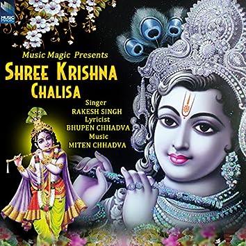 ShreeKrishna Chalisa