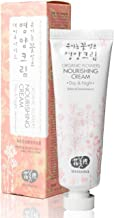 Whamisa Organic Flowers Nourishing Cream for Day and Night 50ml - Naturally fermented, EWG Verified