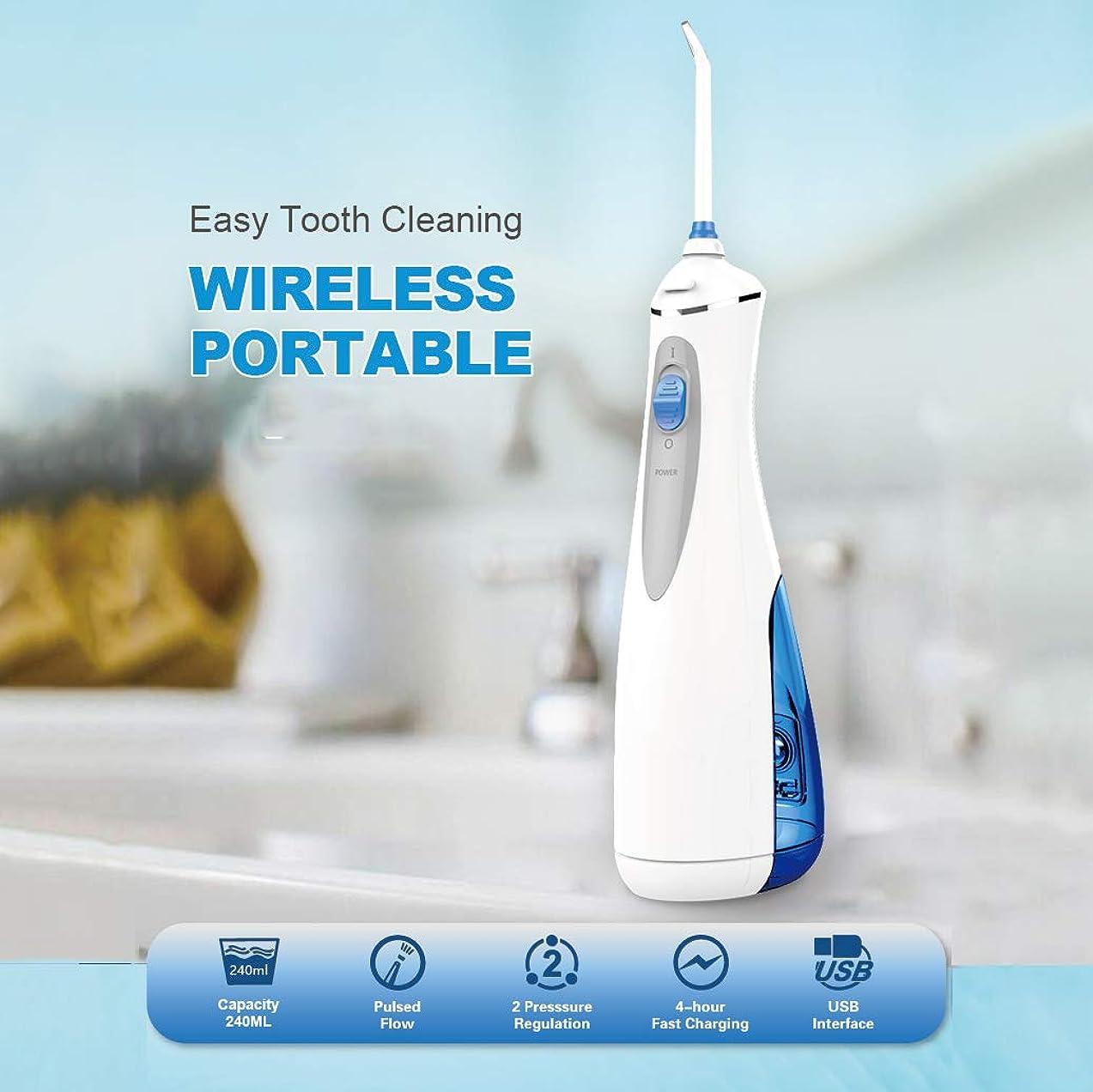 倒産発表ミキサー口腔洗浄器きれいな歯のためのコードレス水デンタルフロスIpx7の再充電可能な口頭歯科Flosser