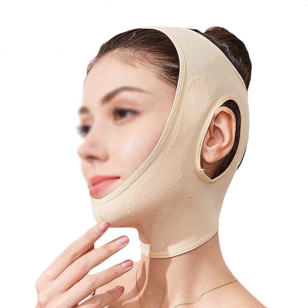モットー結晶スマートフェイスリフトテープとバンド、Vフェイスベルトフェイスリフト包帯、顎を持ち上げる、フェイシャルリフト、あごストラップ、通気性包帯、フリーサイズ(カラー:イエローピンク),イエローピンク