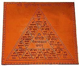 Shri Bhumi Dosh Nashak Yantra in Thick Copper/Gold Plated/Pure Silver Premium Quality (6 Inch X 6 Inch Copper)