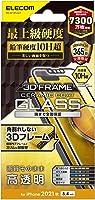 エレコム iPhone 13 mini ガラスフィルム フレーム付き セラミックコート PM-A21AFLGCF