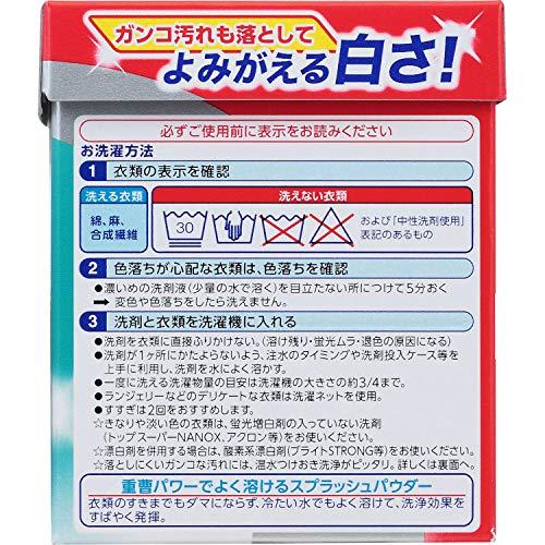 第7位トッププラチナクリア洗濯洗剤粉末0.9kg