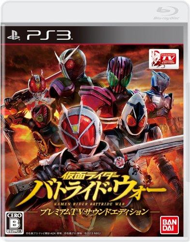 Kamen Rider Battride War - Premium TV Sound Edition [PS3]