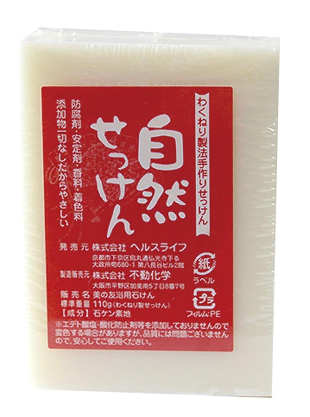 シャープ導入するプレミアム健寿の京 手作り自然せっけん 110g