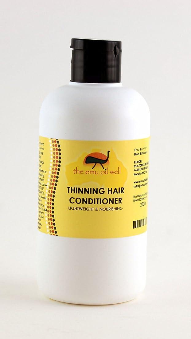 スカート崖記録エミューオイル250ミリリットル、NATURALで髪コンディショナーを薄くし、再水和 Australian Emu oil