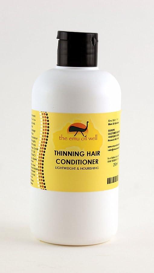 レトルト川骨折エミューオイル250ミリリットル、NATURALで髪コンディショナーを薄くし、再水和 Australian Emu oil