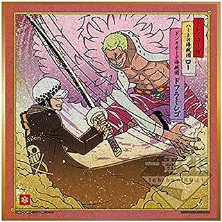 一番くじ ワンピース ~極ノ剣豪達~ C賞 浮世絵風色紙 トラファルガーロー vs ドフラミンゴ 色紙 色コレ