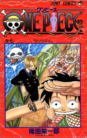ONE PIECE  7 (ジャンプコミックス)