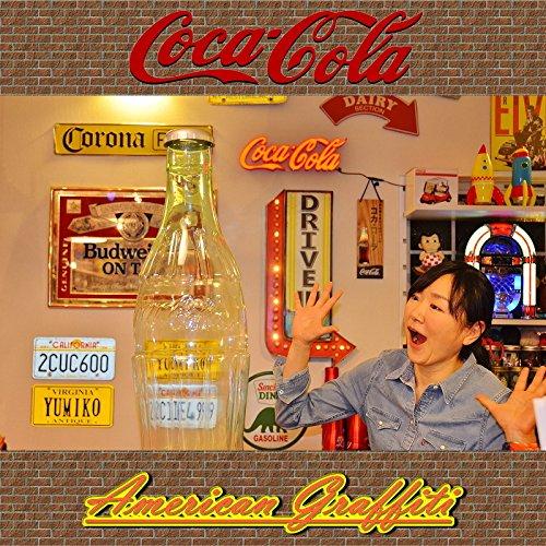 Coca-Cola『超ビッグなコーラのボトル型貯金箱』