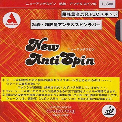 ARMSTRONG Belag Attack New Anti Spin Optionen 1,8 mm, schwarz