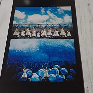 欅坂46 カレンダー ポストカード 東京ドームセカアイ