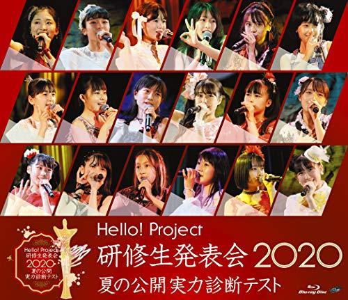 Hello! Project 研修生発表会 2020 ~夏の公開実力診断テスト~ [Blu-ray]