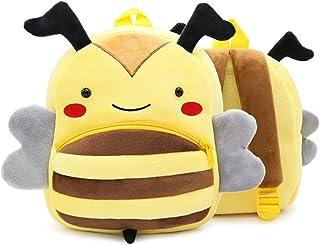 EKUIZAI Cute Animal Shape Plush Toy Backpack Toddler Nursery Kids Daypack Preschool Daily Bag Kindergarten SchoolBag