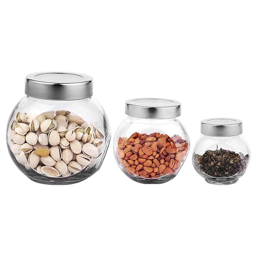 敬列車簡単な3つの透明ガラス貯蔵容器茶/季節密封された缶(200 ml 450 ml