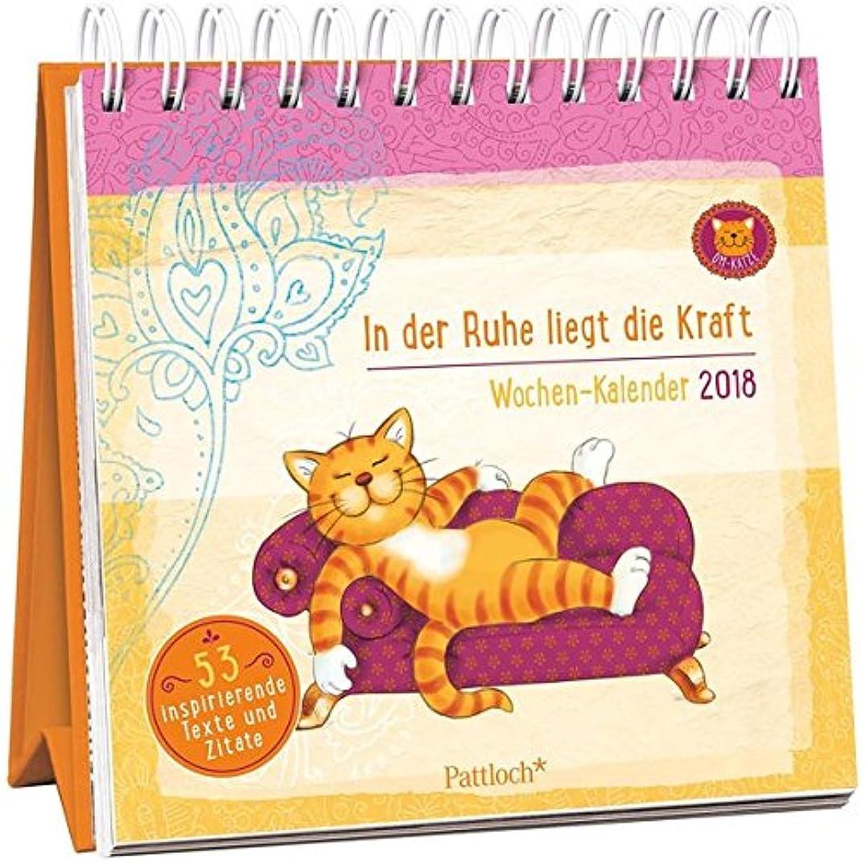 叫ぶ失礼なアクセルOm-Katze: In der Ruhe liegt die Kraft - Wochen-Kalender 2018