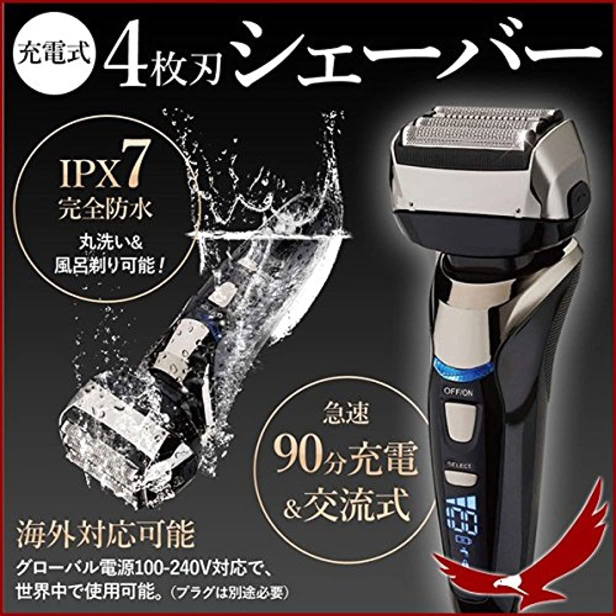 悲しいことにほかに害4枚刃充交両用シェーバー GD-S401 完全防水!丸洗いOK! (黒)