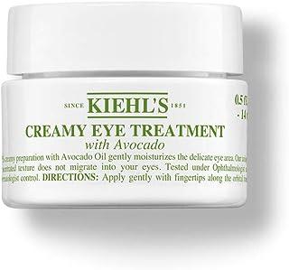 كريم كيلز العلاجي للعينين بالافوكادو