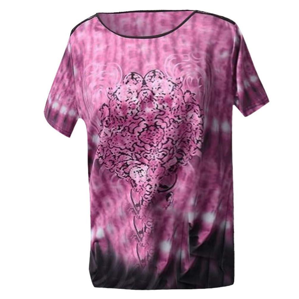 Fashion Print Shirts for Women, Women's Casual T Shirt V Neck Cold Shoulder Tops Short Sleeve Tshirt