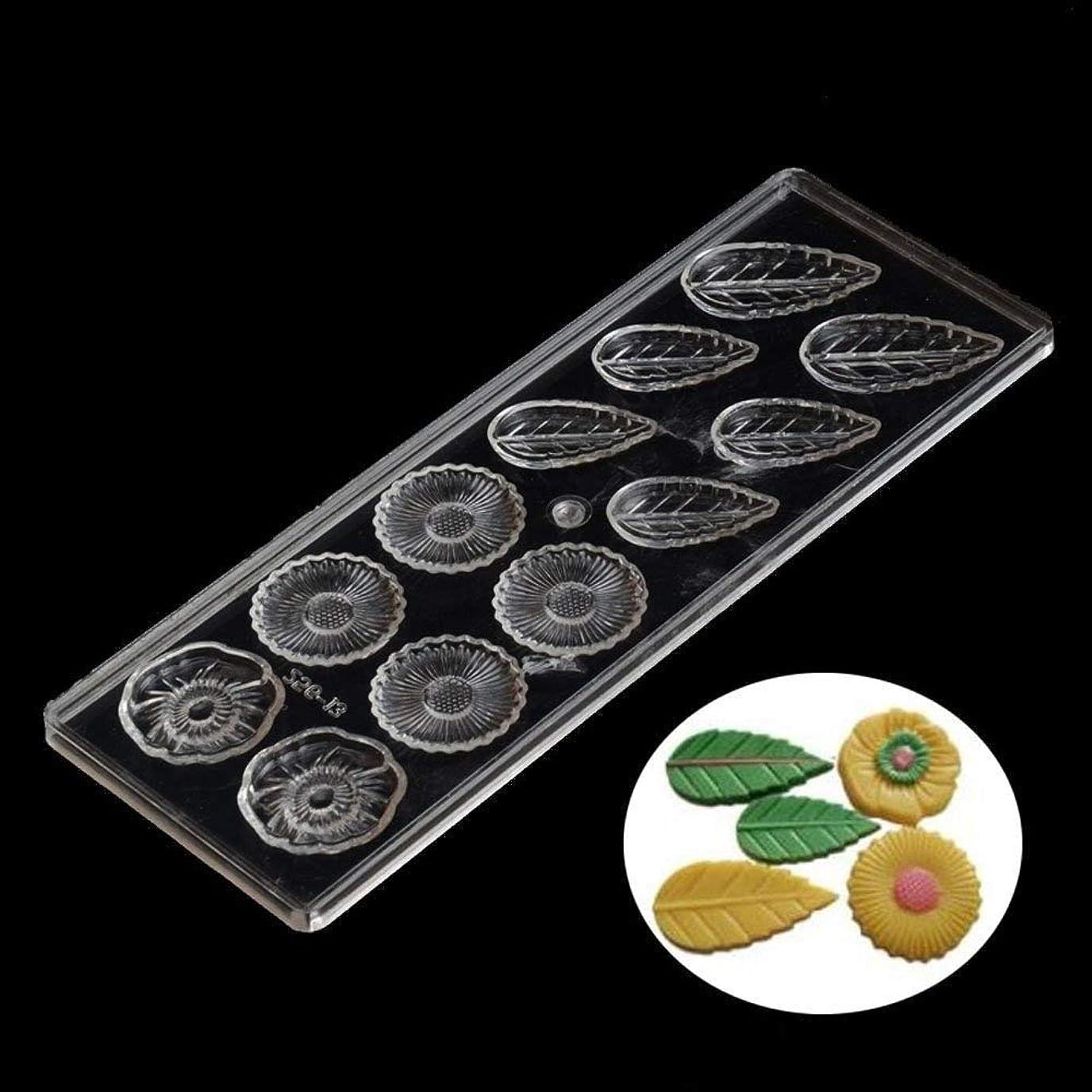 チョーク絶対に目覚めるGrainrain Leafsと花食品グレードクリアポリカーボネートプラスチックハードチョコレート金型