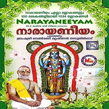 Narayaneeyam, Vol. 2