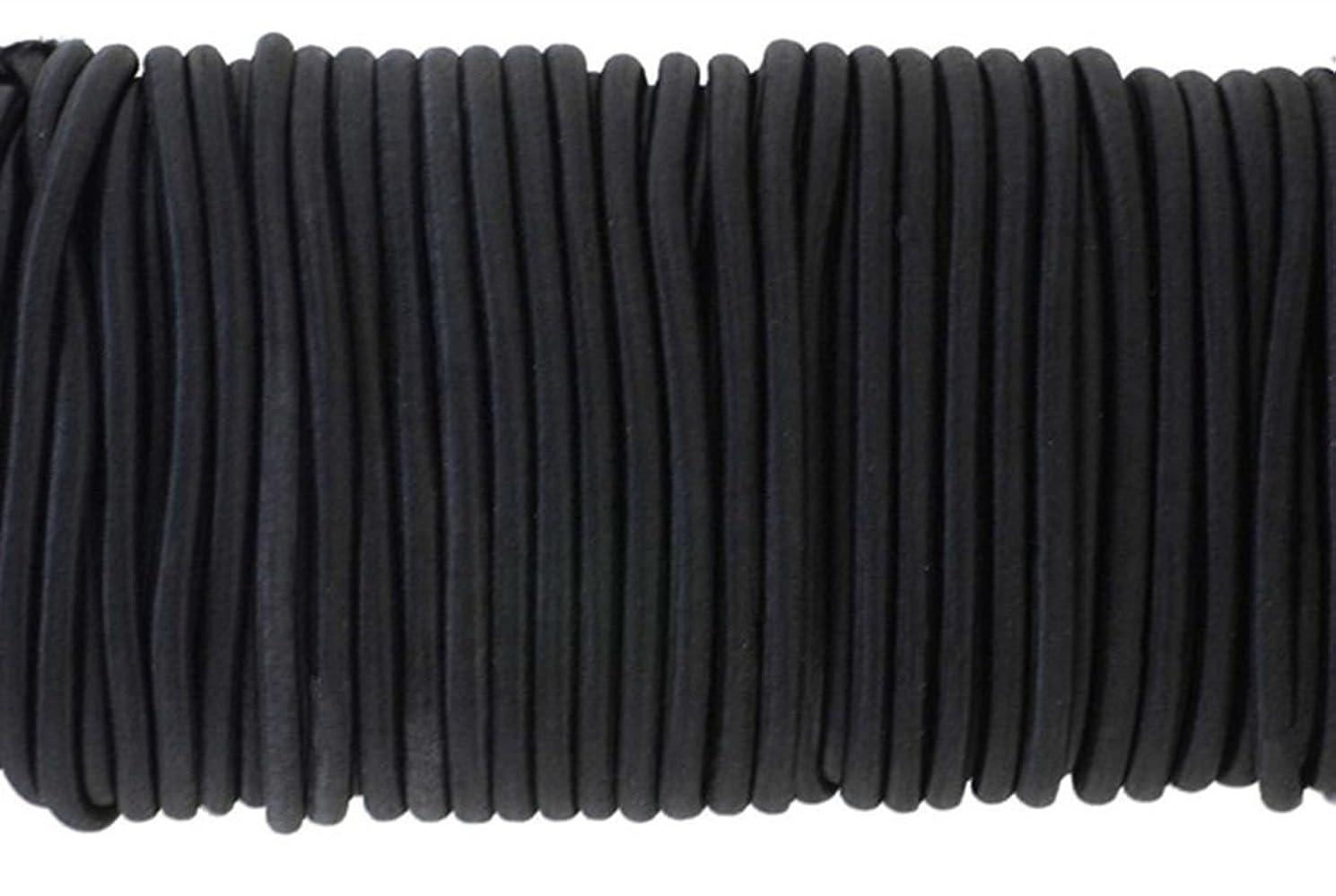 Gourd - Elastic Cording, 4mmx35 Ft Long (Black)
