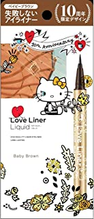 MSH Love Liner Liquid Eyeliner Baby Brown Hello Kitty Limited Edition