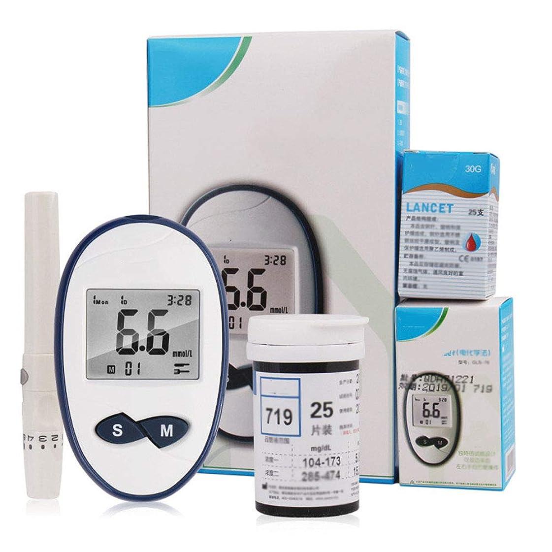 モート堀虐待血糖テストキット糖尿病モニタリングキット8秒モニタリング平均計算高低警告50テストストリップと測定針