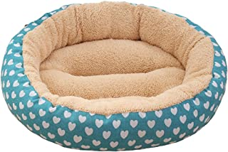 BinetGo Dog Bed Cat Bed Cushion Bed Donut Cuddler for Small Dog Cat Joint-Relief and Improved Sleep – Waterproof Bottom 20...
