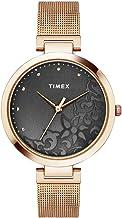 Timex Analog Grey Dial Women's Watch-TW000X222