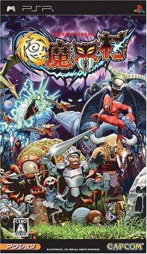 極魔界村 - PSP