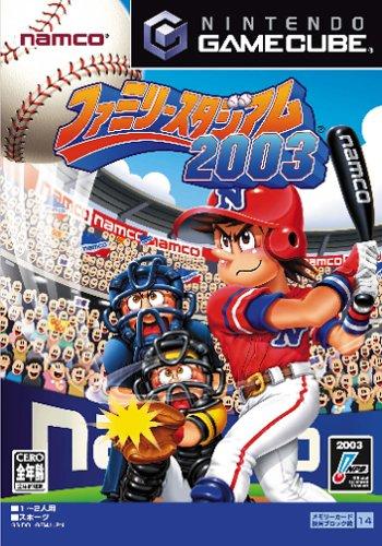 NAMCO(ナムコ)『ファミリースタジアム2003』
