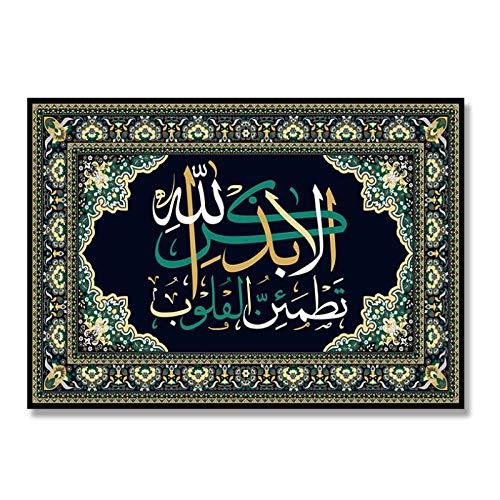 MULMF Kleurrijke Arabische islamitische kalligrafie wandtapijten abstracte affiche print op canvas schilderij muurkunst afbeeldingen voor Ramadan Mosé - 50X75Cm / niet ingelijst