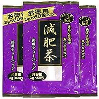 徳用二度焙煎 減肥茶 3個セット (3g×60包×3)