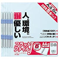 ナカバヤシ フラットファイルJ A4 5冊パック ブルー FF-J805B