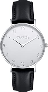 Sponsored Ad - Dunya Watches Arabic Numeral Watch Leather Strap and Stainless Steel Case (Black)