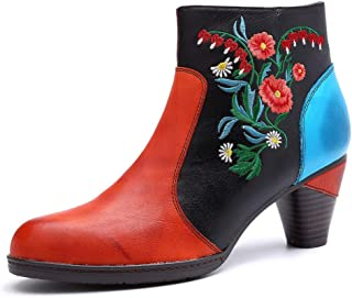 Shoes Comfortable Women's Leather Boots with Fine Embroidered Stitching and Ankle Boots with Ladies Boots Contrast Fashion (Color : Orange, Size : 38EU)