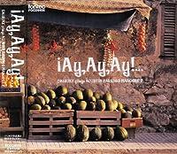 Iay. Ay. Ay!. . . Barrios Sakuhin2 by Daisuke Suzuki (2008-12-20)