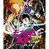 モブサイコ100 REIGEN ~知られざる奇跡の霊能力者~ (通常版/1枚組) [Blu-ray]
