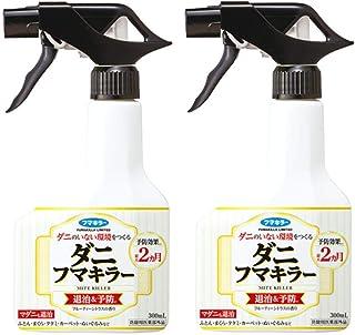 【まとめ買い】フマキラー ダニ 駆除 殺虫剤 スプレー ダニフマキラー 300ml×2個
