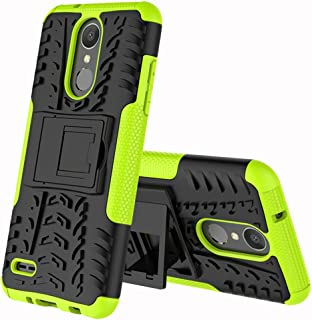 LG Zone 4 Case,LG Aristo 2/3, LG Phoenix 4, LG Tribute Empire/Dynasty SP200,LG Fortune 2,LG Risio 3,LG K8 (2018) Case,Yiakeng Wallet Hard Protective Flip Phone Cases with A Kickstand (Green)