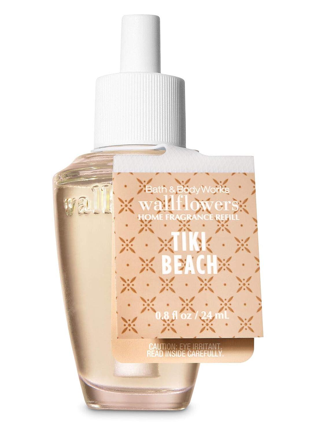 騒サミュエル民兵【Bath&Body Works/バス&ボディワークス】 ルームフレグランス 詰替えリフィル ティキビーチ Wallflowers Home Fragrance Refill Tiki Beach [並行輸入品]