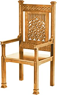 Robert Smith Church Furniture Collection Tree of Life Eastern Maple Celebrant Chair, 48 Inch - Medium Oak